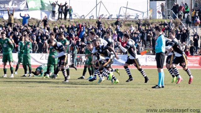 Segunda ronda: Unionistas de Salamanca supera al Dépor y jugará ante un Primera